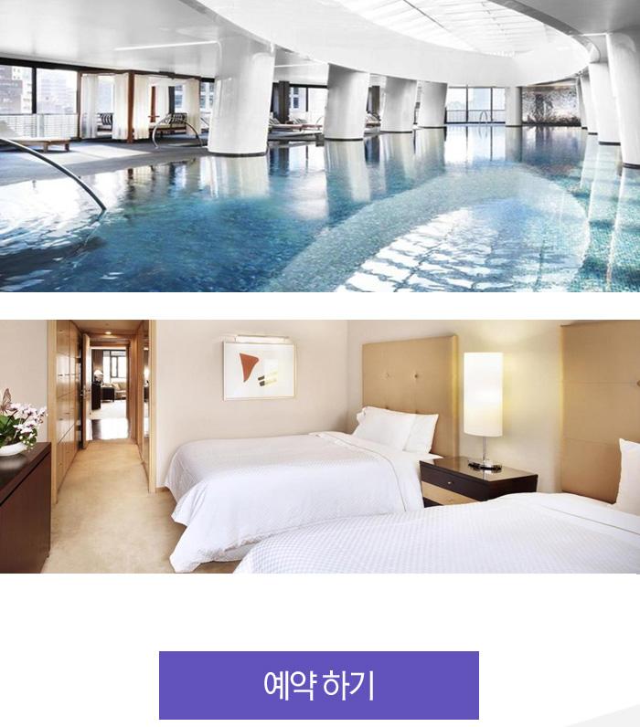 이달의 호텔